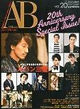 A-Bloom (エー・ブルーム) Vol.20 2014年 07月号 [雑誌]