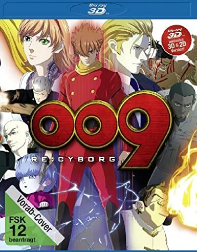 009 Re: Cyborg, Blu-ray - Film
