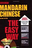 img - for Mandarin Chinese the Easy Way with Audio CD (Barron's E-Z) book / textbook / text book