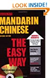 Mandarin Chinese the Easy Way with Audio CD