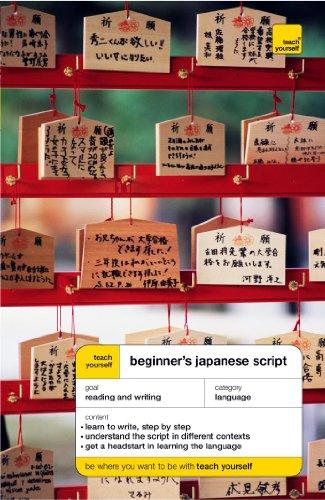 Teach Yourself Beginner's Japanese Script