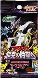 ポケモンカードゲーム 映画公開記念 ランダムパック2009 BOX
