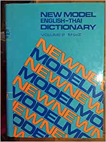 New Model Thai-English Dictionary (Volume Two): So Sethaputra