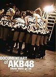 【映画パンフレット】 『DOCUMENTARY of AKB48 Show must go on 少女たちは傷つきながら、夢を見る』 出演:AKB48