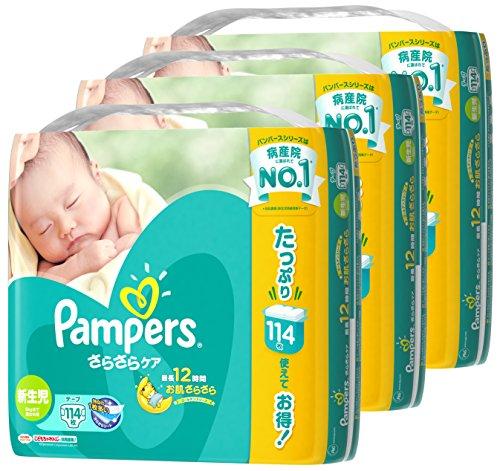 パンパース 新生児サイズ (~5kg) テープ さらさらケア 342枚 (114枚×3パック)