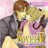 SWEET~彼の甘い甘い味~