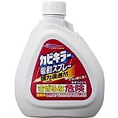 カビキラー電動スプレー 付替え 750g 【カビ取り剤】