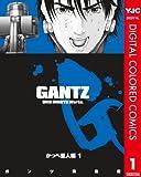 GANTZ カラー版 かっぺ星人編 1 (ヤングジャンプコミックスDIGITAL)
