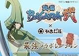 戦国BASARA 弐 もみじ饅頭