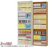 本棚 書棚 S-1860 文庫本 薄型 こども キッズ 大容量 棚 本 収納 スリム 木製 漫画 コミック シンプル
