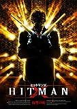 HITMAN X.復讐の掟[DVD]