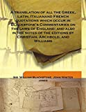 img - for A translation of all the Greek, Latin, Italianand French quotations which occur in Blackstone's Commentaries on the laws of England: and also in the notes of the editions by Christian, Archbold, and Williams book / textbook / text book