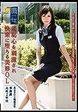 職女。10 [DVD]