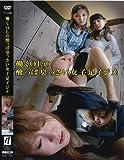 働くOLの酸っぱ臭っさい女子足イジメ 【BYD-104】 [DVD]