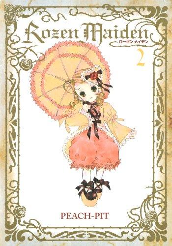 Rozen Maiden 2 新装版 (2) (ヤングジャンプコミックス)