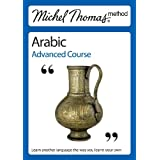 Michel Thomas Method: Arabic Advanced Course (Michel Thomas Series)by Jane Wightwick
