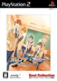 echange, troc Orange Honey: Boku wa Kimi ni Koishiteru (Best Version)[Import Japonais]