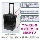 キャリーケースカバー Sサイズ ストライプ柄 ブラック 日本製