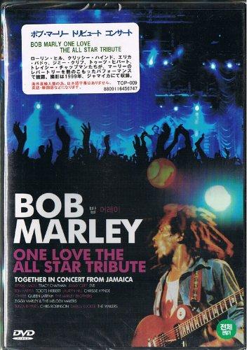 ボブ・マーリー  トリビュート・コンサート(輸入盤)