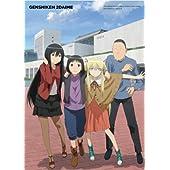 げんしけん二代目 (DVD-BOX)