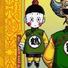 DRAGON BALL #14 [DVD]