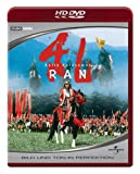 echange, troc RAN [HD DVD] [Import allemand]