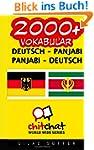 2000+ Deutsch - Punjabi Punjabi - Deu...
