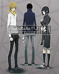 デュラララ!!×2 結 1 (イベントチケット優先販売申込券付)(完全生産限定版) [DVD]