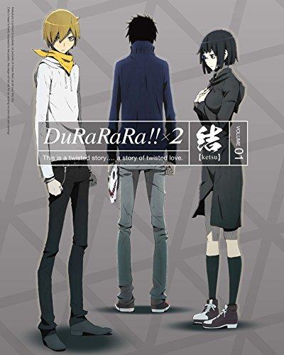 デュラララ!!×2 結 1 (イベントチケット優先販売申込券付)(完全生産限定版) [Blu-ray]
