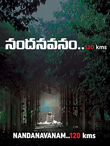 Nandanavanam 120km on Amazon Prime Video UK