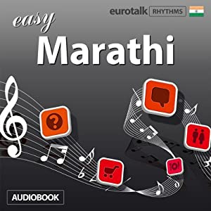 Rhythms Easy Marathi Audiobook