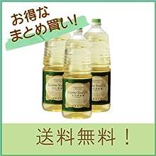 Takemoto fat Marumoto Taebaek sesame oil 1650g recipe booklet set X3 Set of