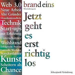 brand eins audio: Veränderung Hörbuch