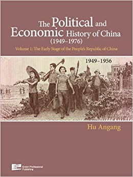 A brief history of China's economic growth