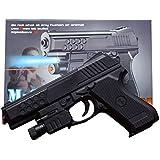 Blossom Air Sport Laser Kids Toy Air Gun With Red Laser & Blue Light Pistol