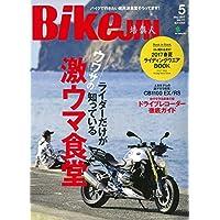 BikeJIN 表紙画像