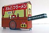 博多名物屋台 小金ちゃん とんこつラーメン (2食入 屋台箱)