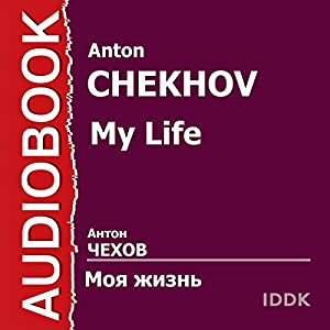 My Life [Russian Edition] Audiobook