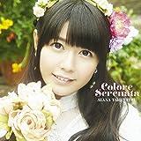 Colore Serenata (初回限定版)(CD+DVD)