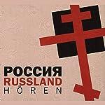 Russland hören | Antje Hinz