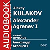 Alexander Agrenev I [Russian Edition] | Alexey Kulakov