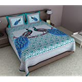 Maruti PRINTS Peacock Printed Turquoise Cotton Double Bedsheet (With Pillow Covers)
