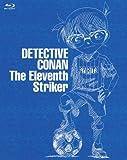 劇場版 名探偵コナン 11人目のストライカー スペシャル・エディション(初回生産限定盤) [Blu-ray]