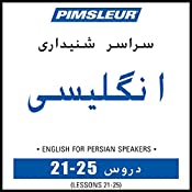 ESL Persian Phase 1, Unit 21-25: Learn to Speak and Understand English as a Second Language with Pimsleur Language Programs |  Pimsleur