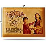 Presto Raksha Bandhan Gift Rakhi Gift Wooden Photo Frame By Engraving Process (4 X 5 Inch)