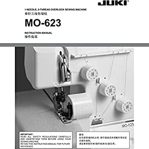 Juki 1-Needle, 3-Thread Overlock Machine MO-623 (Color: White)
