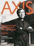 AXIS (アクシス) 2011年 02月号 [雑誌]
