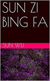 img - for SUN ZI BING FA:      (Chinese Edition) book / textbook / text book