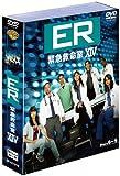 ER緊急救命室〈フォーティーン〉 セット2[DVD]