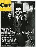 Cut (カット) 2011年 07月号 [雑誌]